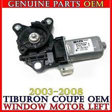 2003 hyundai tiburon window motor hyundai tiburon 2004 power window motor ebay motors