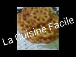 cuisine facile avec la cuisine facile avec amina recette des gaufres ڨوفر مقلي