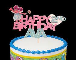 sesame cake toppers abby cadabby cake topper etsy