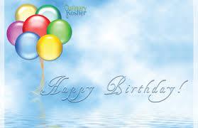 birthday balloon card ecards birthday card balloons jewish e