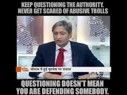 Journalism Meme - arnab goswami journalist is ravish kumar on ndtv india performing