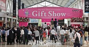 Gift Show In Toyko Opening Of The 70th Tokyo International Gift Show