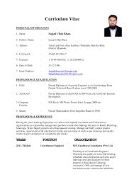 Nursing Resume Templates For Microsoft Word Best Resume Format For Nurses Best Resume Format For Nurses Lpn