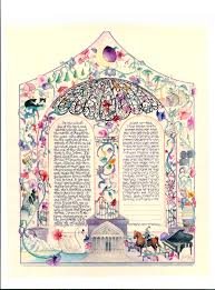 interfaith ketubah personal gift illustrations archives rich sigberman
