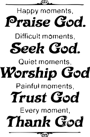 home decor in india praise god quote wall decal home decor in india by wallmantra