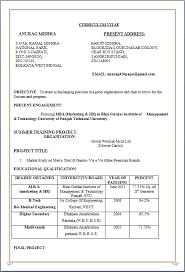 Resume For Iti Fitter Resume Format For Iti Student Resume Format