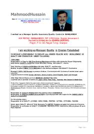 Bd Jobs Resume Format by My Cv For The Job Of Qc Qa Manager In Home Textiles U0026 Garments