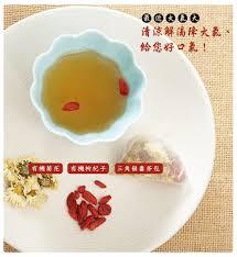 cuisiner le h駻isson 米森 有機枸杞菊花茶 6g x12包 盒 momo購物網