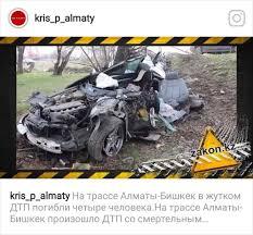 Car Accident Meme - create meme kaza car accident trafik kazası pictures meme