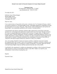 letter higher education administration position