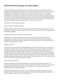 Retail Assistant Manager Resume Retail Assistant Manager Job Description 1 638jpg Cb