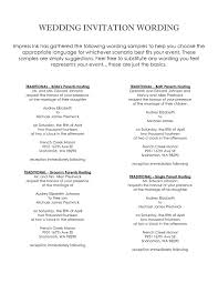 wedding invitation wording son of stephenanuno com