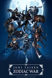 film zodiac anime crunchyroll crunchyroll announces juni taisen zodiac war anime