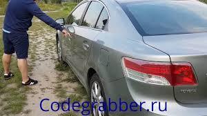 toyota lexus sedan keyless go code grabber device open alarm off toyota lexus subaru
