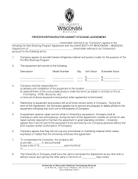 100 cover letter for a business plan cover letter for