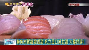 plat cuisin駸 一坪大 日本料理店親挑新鮮魚貨創造好口碑