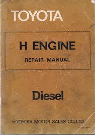toyota h engine workshop repair manual used sagin workshop car