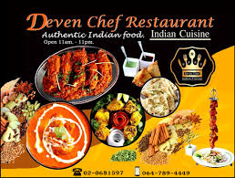cuisine chef indian food authentic indian cuisine อาหารอ นเด ยแท รสชาต