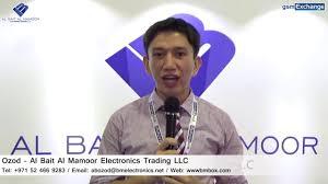 al bait al mamoor electronics trading llc gsmexchange tradezone