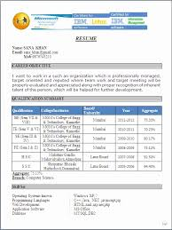 best cv format for freshers engineers pdf merge download resume format for computer science awesome resume puter science