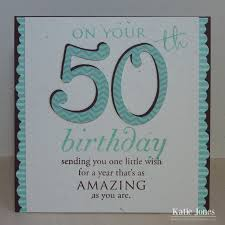 crafting with katie 50th birthday card