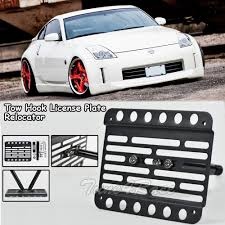 nissan 350z year to year changes for 06 08 nissan 350z front tow hook license plate mount relocator