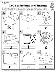beginning and ending sounds for cvc words kindergarten