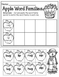 best 25 cvc word families ideas on pinterest at family word