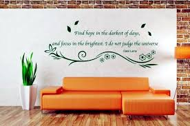 i want to be an interior designer cold wall custom sayings inside decals more individuality interior