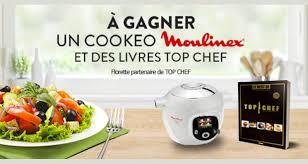 cuisine cookeo de cuisine cookeo moulinex échantillons gratuits