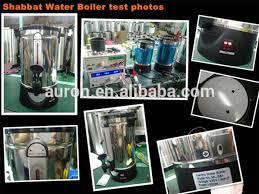 shabbat urn shabbat water boiler for home use sabbath boiler water urn