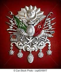 Ottoman Emblem Emblem Of Ottoman Empire Metal Ottoman Empire Emblem With