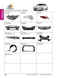 hyundai accent parts catalog 2012 hyundai elantra parts catalog related keywords suggestions