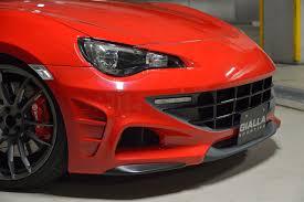 Ferrari California Body Kit - 2 more body kits for the twins style sports and gialla scion