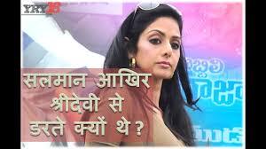 salman khan biography in hindi language actress sridevi biography salman khan videos photos movies