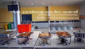 buffet cuisine design บ ฟเฟ ต นอกสถานท การไฟฟ าบางพล ร านอาหาร ตามส ง ต นมะขาม