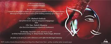 wedding invitation wording telugu marriages wedding dress gallery