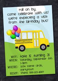 Retirement Invitation Card Bus Invitation Abc Birthday Retirement Graduation