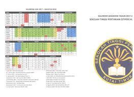 Kalender 2018 Hari Raya Nyepi Kalender Akademik Ta 2017 2018 Agrotek Kutim