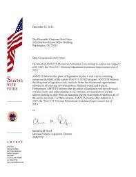 american veteran online amvets supports g i bill fixes