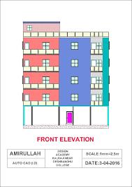 Autocad Architecture Floor Plan Design Academy U2013 Student Portfolio