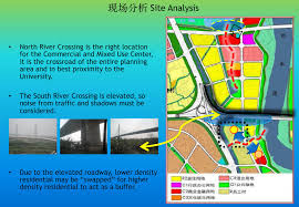 eco site pearl river eco city oculus architecture archinect