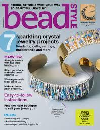 jewelry design magazines greene county public library