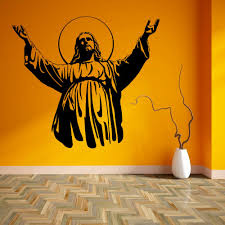 jesus christ son of god religious vinyl wall art sticker wall jesus christ son of god religious vinyl wall art sticker wall decal home decor mural sticker 2 sizes in wall stickers from home garden on aliexpress com