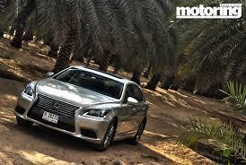 lexus ls crash test 2013 lexus ls 460l review motoring middle east car news