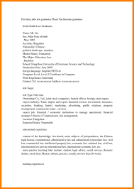Part Time Job Resume Masterpiece Resume How To Write A Of Part 4 Startup 593322 Peppapp
