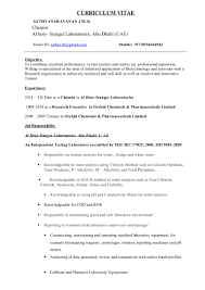 100 sample network engineer resume doc 100 engineering