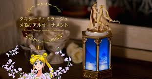 sailor moon proplica figuarts zero chouette tuxedo mirage memorial