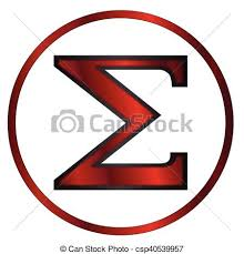 clipart vector of sigma greek letter sigma a letter from the