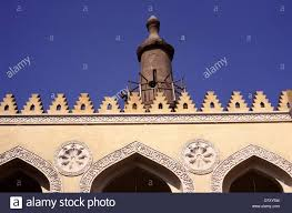 finial ornament iat the courtyard of the minaret of al hakim